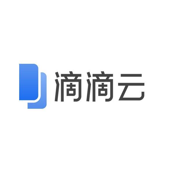 滴滴云 38 通讯传媒 50264760