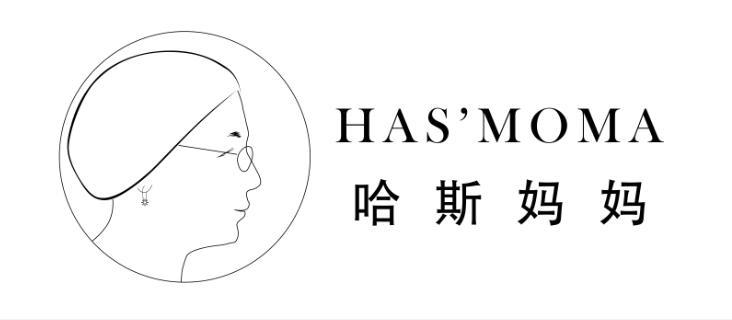 哈斯妈妈 HAS' MOMA 30 小食配料 50613730