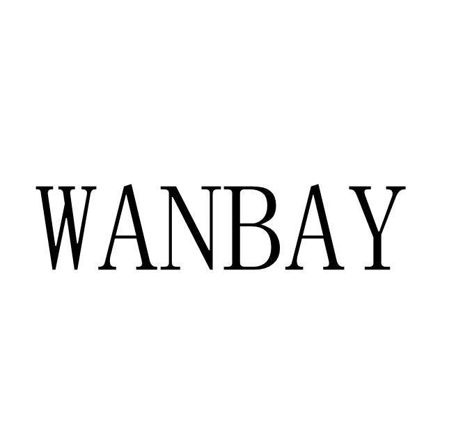 WANBAY 36 金融物管 50781066