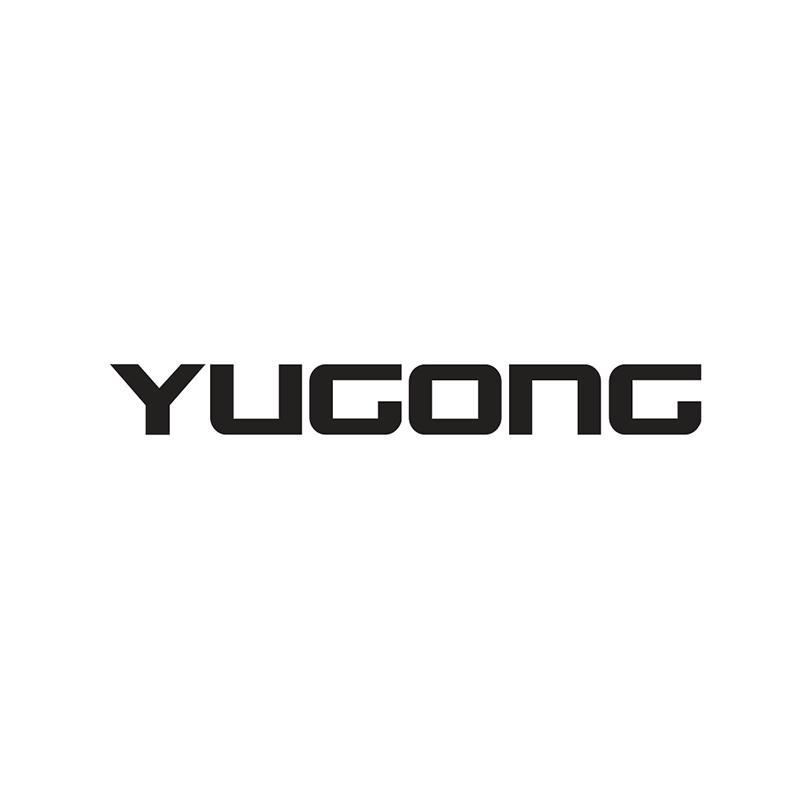 YUGONG 07 机械设备 52777314