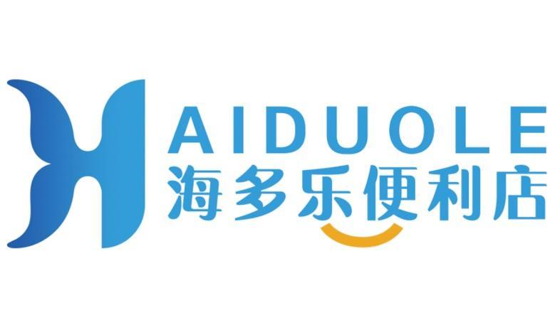 海多乐便利店 HAIDUOLE 09 电子电脑 52947517